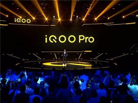 真香警告!90秒看完iQOO Pro发布会
