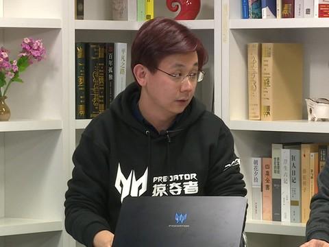 《科技面对面》专访宏碁产品总监罗子南