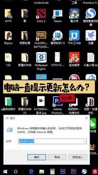 我的电脑老更新咋办啊?