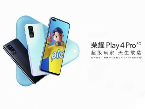 荣耀Play4系列,首款5G手机