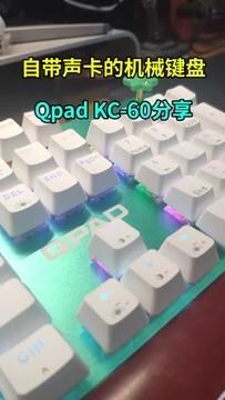 自带声卡的机械键盘分享机械键盘