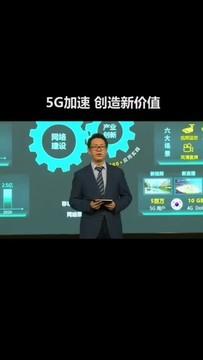 华为尽力支撑运营商共修最佳5G网络