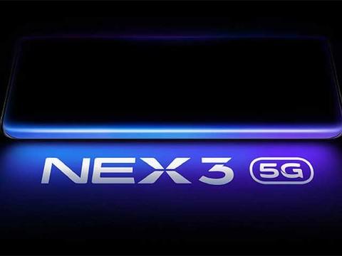 vivo NEX 3真机上手视频 