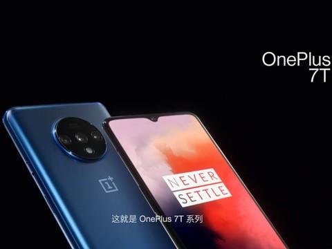 实力不凡,魅力非凡,OnePlus 7T
