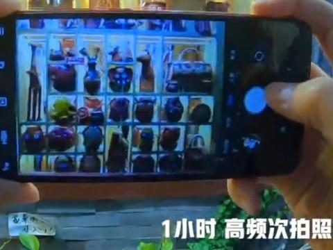 Redmi 8续航挑战