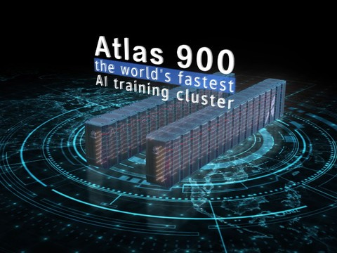 产品解析举世最速AI教练集群Atlas 900