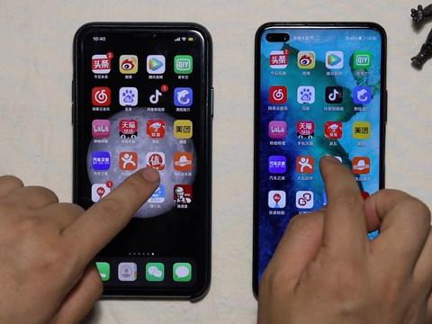 荣耀V30 PRO比照iPhone 11 PRO Max应用加载