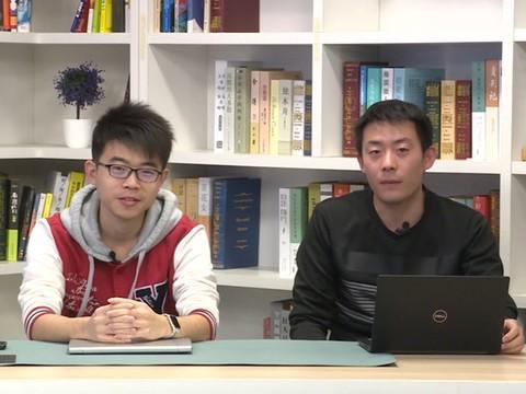 拆机pa:华为MateBook 13拆机
