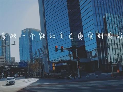 荣耀V30电影镜头视频体验