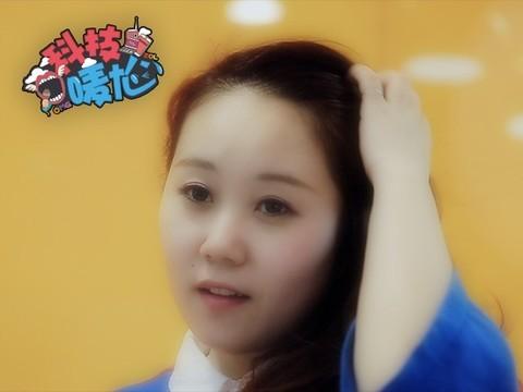 OMG小剧场:吃饭时玩手机 会走桃花运?