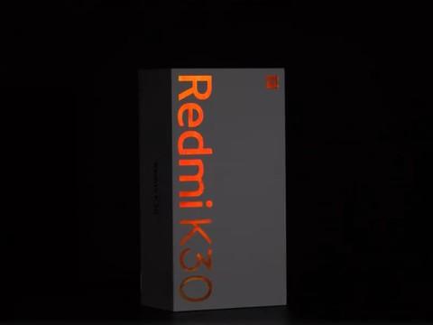 Redmi K30开箱视频