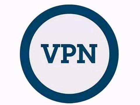 苹果手机VPN怎么设置