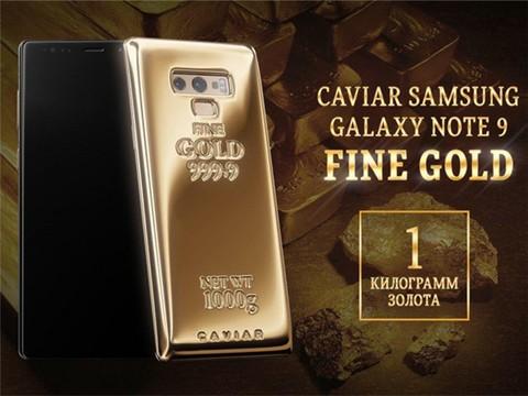 科技早报:41万!纯金版Galaxy Note 9亮相