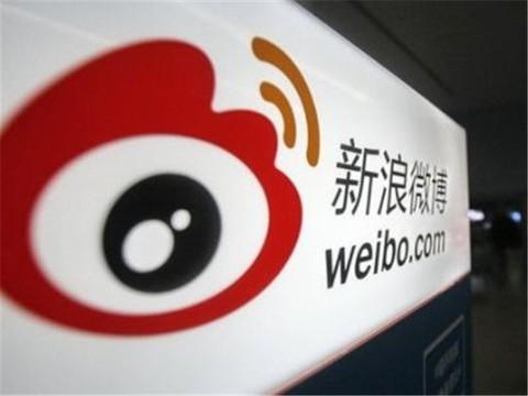 科技早报:微博Q3净营收超4亿美元  确认收购一直播