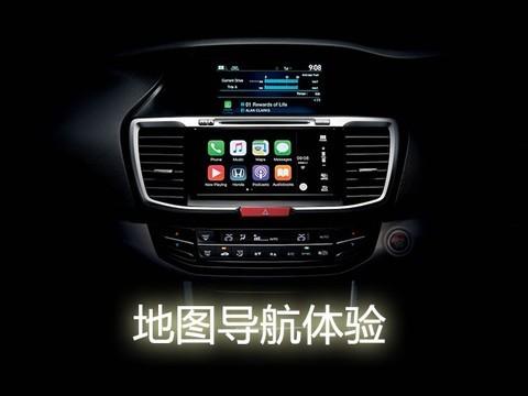 利用Carplay打造智能汽车:地址导航