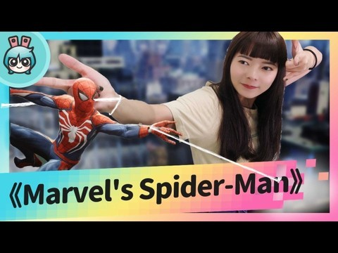 《Marvel's Spider-Man》试玩心得分享