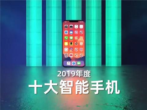2019年度十大智能Cl1024最新地址2019入口清点:钱不敷花了