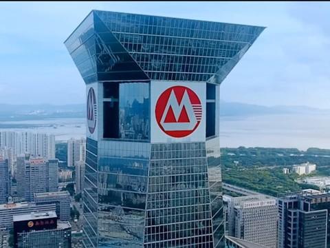 招商银行案例中文完整版