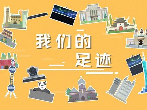 """华为企业业务中国区的2019生态""""足?!?></figure>                                     <p class="""