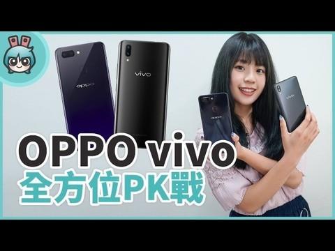 OPPO与vivo全面比较挑选