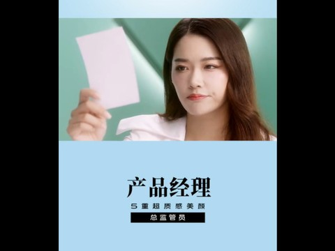 vivo S5系列产品经理张佳瑶