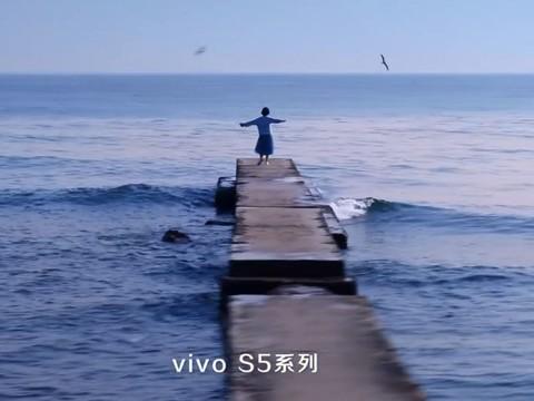 vivo S系列品牌理念预告篇