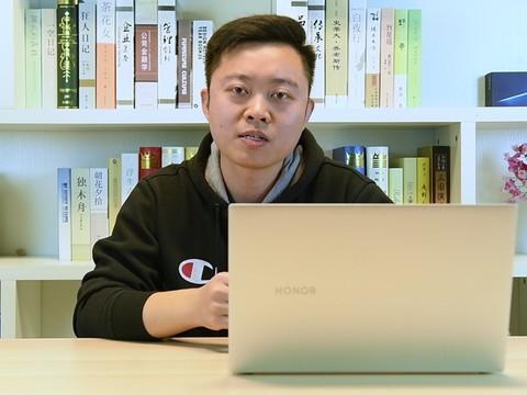 16.1英寸浮滑大屏 荣耀MagicBook Pro评测