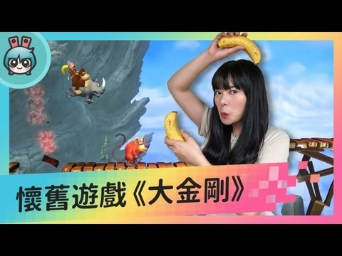 《大金刚:热带急冻》新角色!