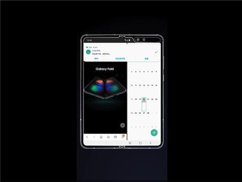 三星Galaxy Fold从告诉翻开新应用演示