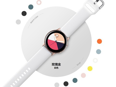 时尚的健康助理 三星Galaxy Watch Active上手