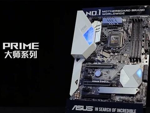 华硕 PRIME Z390巨匠系列