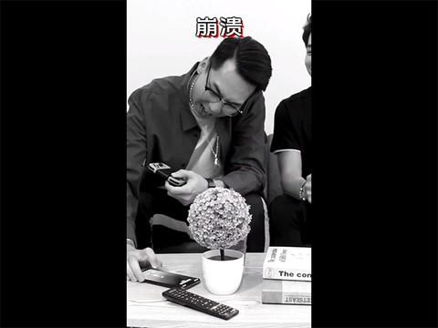iQOO Neo 855电话秘书功用宣扬视频