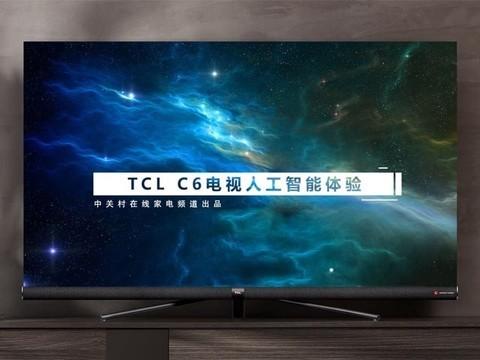 TCL C6新剧院电视人工智能体验