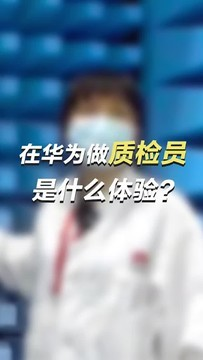 """在华为如何做别样""""守门员""""?#科技聚集地#手机"""