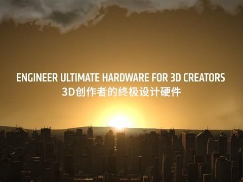 3D创作者的终极设计软件-AMD