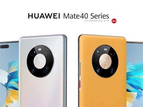 华为Mate40系列,因技术创新而生!