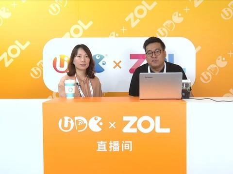 UDE 2021专访UDE展会负责人鞠香