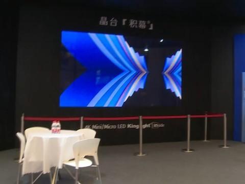 UDE消费电子博览会——那些显示新技术(下午)