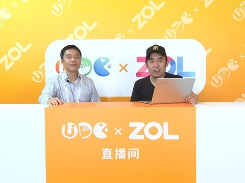 UDE 2021专访中国电子行业视像协会执行秘书长 彭健锋