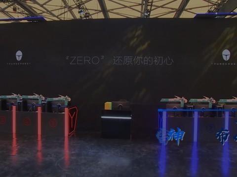 2021上海ChinaJoy雷神电竞酒店发布会