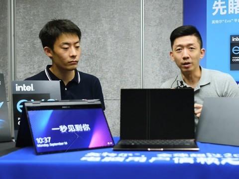 英特尔Evo平台&第11代酷睿品鲜会-华硕