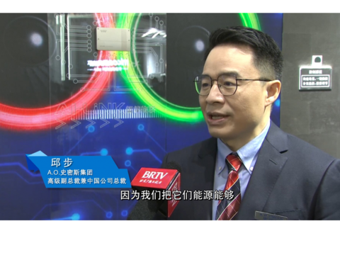 A.O.史密斯AI-Link冷暖風水專業集成亮相2021ISH 中國供熱展