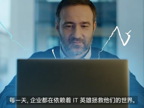 英特爾Vpro平臺,為卓越商務而生