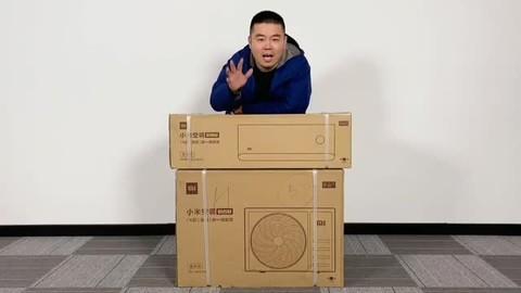 """小伙2299元买小米空调""""巨省电"""",开箱才懂,代工品为啥还要买!"""