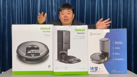 iRobot i7+对比科沃斯T8 AIVI+,开箱后才懂,这才是高端扫地机!