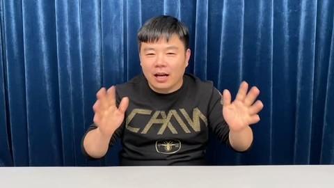 小米有品众筹,陀飞轮机械表紫禁城600年纪念版,网友:竟然有龙!