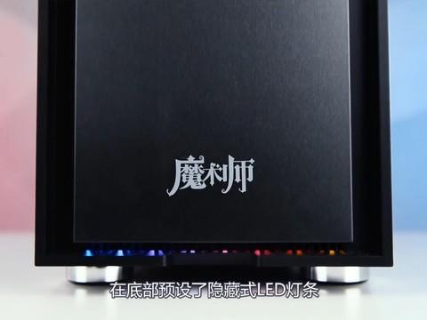 金河田魔术师PRO机箱 魔法背线