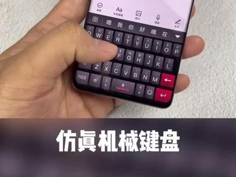 手机震感升级体验,华为P40Pro带来樱桃机械键盘!