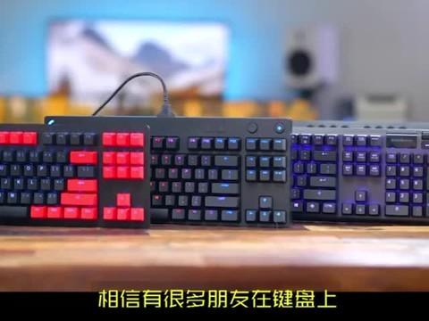 一百多元能买到什么性价比机械键盘?