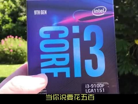 几百块的八核心十核心CPU到底能不能买?